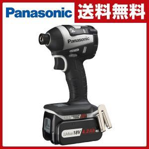 充電式インパクトドライバー 18V 4.2Ah EZ75A7LS2G-H グレー 充電ドライバー 電動ドライバー 充電インパクトドライバー|e-kurashi