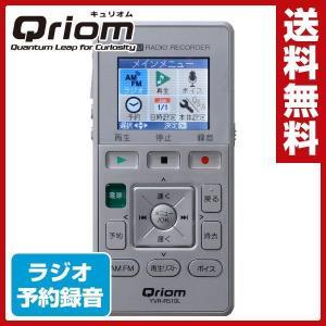 AM/FM ラジオ付き 高音質ボイスレコーダー YVR-R510(S) シルバー デジタルボイスレコーダー ラジオボイスレコーダー 音楽プレーヤー|e-kurashi