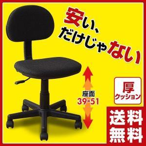 オフィスチェア GOA-295(GY) グレー GOA-295** ダークグレー パソコンチェア ワークチェア デスクチェア いす イス 椅子【あすつく】|e-kurashi