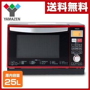 オーブンレンジ(庫内容量25L) フラットタイプ YRE-F250V(R) レッド 電子レンジ オーブン レンジ グリル|e-kurashi