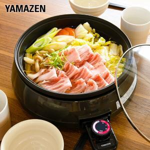 電気グリル鍋 YGA-120(B) ブラック 電気鍋 グリル...