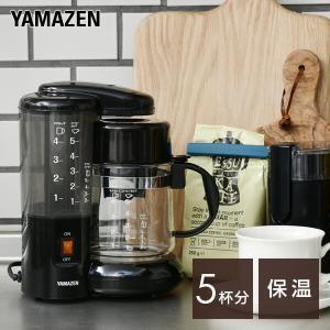コーヒーメーカー YCA-500(B) ブラック ホットコー...