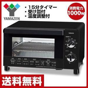 オーブントースター (温度調節付) YTC-F101(B) ブラック トースター パン焼き オーブン 4枚焼き 大きめ|e-kurashi