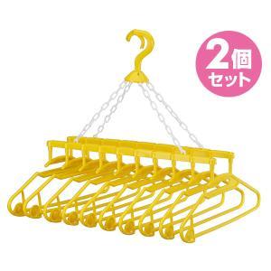 洗濯 物干し 10連ハンガー(2個セット) イエロー 物干しハンガー 洗濯ハンガー シャツハンガー 洗濯用品 室内干し 新生活【あすつく】|e-kurashi