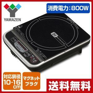 IH調理器 (800W) YEC-080E(B) 100V ...
