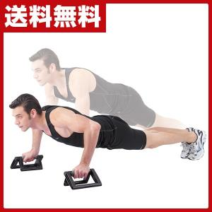 折りたためる プッシュアップバー(2個組) SE940 シットアップバー 腕立て伏せ 上半身トレーニング 胸筋 折りたたみ【あすつく】|e-kurashi