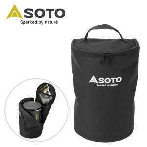 【送料無料】 新富士バーナー(SOTO)  SOTOランタン用収納ケース  ST-2106  ●本体...