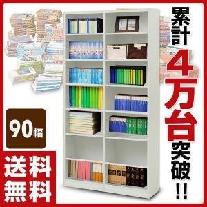 本棚 本棚ラック 白 大容量 大きい 書棚 A4 雑誌 漫画...