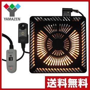 こたつ用 ヒーターユニット 人感センサー付(電子コントローラー) YHU-MC601E こたつヒーターユニット 取り替え用ヒーター ユニットヒーター 交換用|e-kurashi