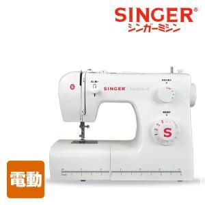 電動ミシンTradition SN-521 裁縫 家庭用ミシン 縫う フットコントローラー【あすつく】|e-kurashi