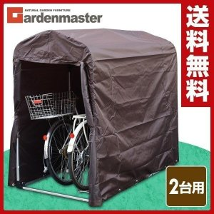 サイクルガレージ サイクルハウス (自転車2台用) YSG-0.5(BR) サイクルポート 自転車置き場 自転車 収納 屋外収納庫 物置|e-kurashi