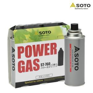 新富士バーナー(SOTO) レギュラーガス ガスボンベ パワーガス(3本パック) ST-7601  ...