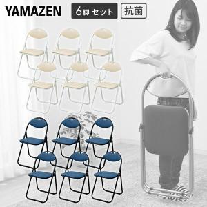 折りたたみチェア(背もたれ&取っ手付き)6脚セット 折りたたみ椅子 軽量 コンパクト チェアー イス いす 会議用椅子 パイプ椅子 YZX-08SB e-kurashi