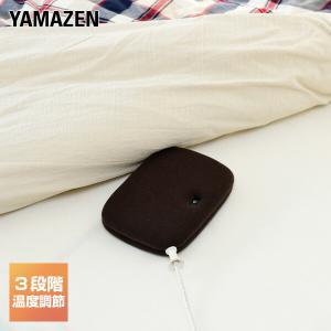 【送料無料】平型の電気あんかはリビングでも寝室でも使える優れもの◎ひざ掛けをしながら使えば足元だけで...