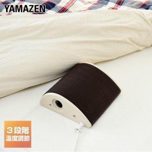【送料無料】 YAMAZEN 山型電気あんか YDK-657YD XP908   ●寒い冬場の就寝時...
