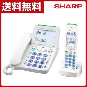 デジタル コードレス 電話機子機1台付き JD-AT80CL 固定電話 振り込め詐欺 オレオレ詐欺 通話録音 自動録音 迷惑電話
