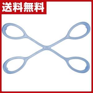 クロスチューブ(HARD/負荷5-10kg) EXG115A ブルー エクササイズチューブ チューブトレーニング ストレッチ【あすつく】|e-kurashi