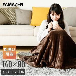 電気毛布 敷毛布 140×80cm YMS-F33P(T) 電気敷毛布 電気敷き毛布 電気ブランケッ...