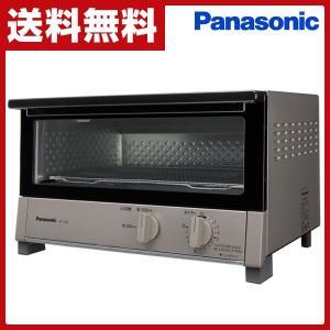 オーブントースター NT-T300-C ベージュメタリック ...