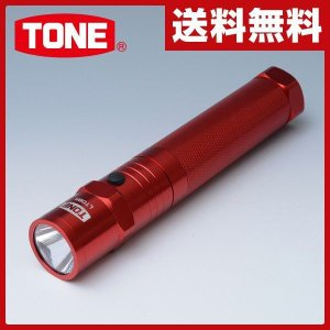 強力マグネット付き 伸縮式 LEDライト LT08R レッド 懐中電灯 ハンディライト LED照明 LED電灯 作業照明 作業灯 作業用品|e-kurashi
