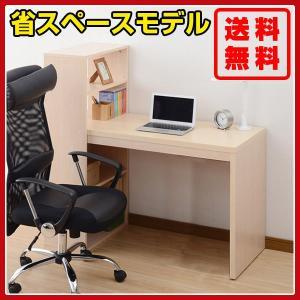 棚付きデスク 120幅 CSDK-1250T(NM) ナチュラルメイプル デスク 机 ラック付デスク パソコンデスク PCデスク|e-kurashi