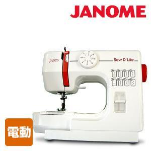 【送料無料】ジャノメ コンパクト電動ミシン sewD`Lite JA525  ●本体サイズ:幅29×...