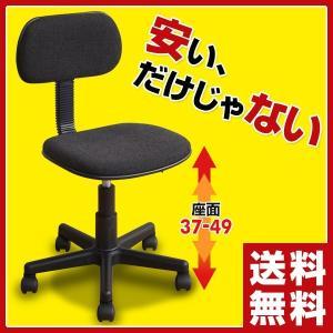 チェアー オフィスチェアー パソコンチェアー ワークチェア デスクチェアー キャスター付き椅子 いす GOA-195(DGY)【あすつく】|e-kurashi