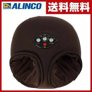 【送料無料】 アルインコ(ALINCO)  フットインマッサージャー ふっとたいむ  MCR4515...