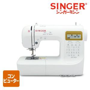 【送料無料】 シンガー(SINGER)  コンピュータミシン  SN778EX  ●本体サイズ:幅4...