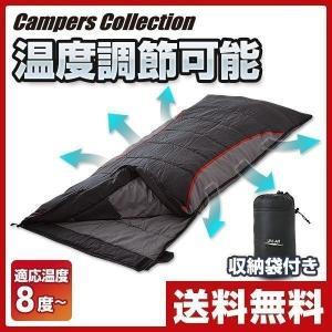 寝袋 コンパクト 車中泊 封筒型 シュラフ アウトドア用品 ...