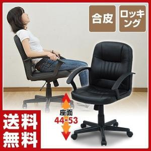 ローバックレザーチェア SC-45S-1 ブラック パソコンチェア オフィスチェア デスクチェア いす イス 椅子【あすつく】|e-kurashi