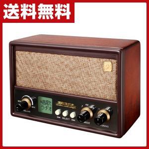 唱歌ラヂオAM/FMラジオ付き唱歌プレイヤー ラジオ 昭和 レトロ 敬老の日 父の日 母の日 唱歌プレーヤー プレゼント|e-kurashi