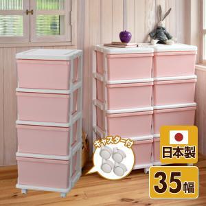 スリムチェスト 4段 キャスター付き ピンク たんす タンス 衣装ケース 引き出し 子供部屋|e-kurashi