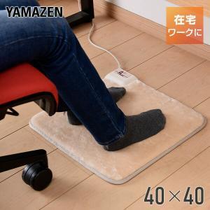 ミニマット(40角) ホットカーペット ミニ 正方形 本体 ...