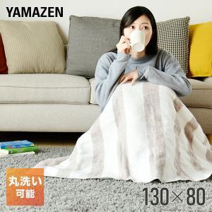 電気毛布 ひざ掛け 敷き 洗える 電気毛布 シングル 電気ブランケット 厚手 大判 おしゃれ 暖房器具 YMS-13