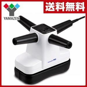 ハンディマッサージャー マッサージャープロ YPM-02 マッサージ器 マッサージ機 振動マッサージ【あすつく】