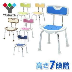 【送料無料】 山善(YAMAZEN)  コンフォートシャワーチェア  YS-7003  ●本体サイズ...