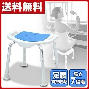 シャワーチェアー お風呂椅子 お風呂の椅子 お風呂いす お風呂イス バスチェアー YS-7001SN【あすつく】|e-kurashi