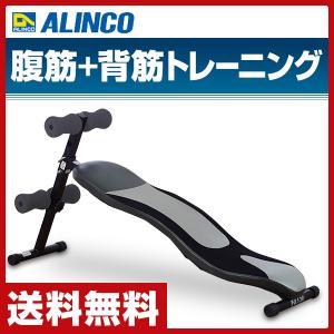 シットアップベンチデラックス FA130 腹筋ベンチ 腹筋マシン 腹筋運動 腹筋台 背筋運動 背筋台|e-kurashi