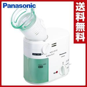 【送料無料】 パナソニック  スチーム吸入器  EW6400P-W  ●本体サイズ:幅22.3×奥行...