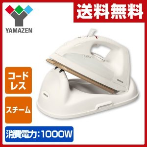 コードレススチームアイロン ZBB-100(W) ホワイト コードレスアイロン アイロン スチーム【あすつく】|e-kurashi