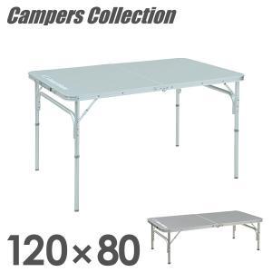 アウトドア 折りたたみテーブル バーベキュー用テーブル キャンプ ローテーブル レジャー 折り畳み YAT-1280【あすつく】