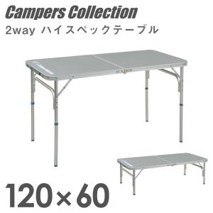 【送料無料】アウトドアで活躍!軽量でコンパクトな折りたたみテーブル! Campers Collect...