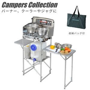 【送料無料】屋外レジャーに!調理台に便利な折りたたみレジャーテーブル♪ Campers Collec...
