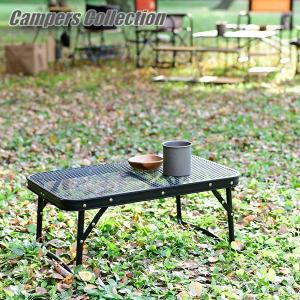 アウトドアテーブル バーベキューテーブル キャンプテーブル 折りたたみテーブルアウトドア用 アウトドアローテーブル YMT-3456【あすつく】|e-kurashi