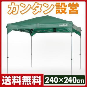 タープワンタッチテント タープテント 大型 おしゃれ サンシ...