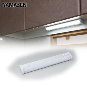 LED多目的灯 460lm (幅35.4cm) LT-B05N キッチンライト 流し元灯 LEDライト 工事不要|e-kurashi