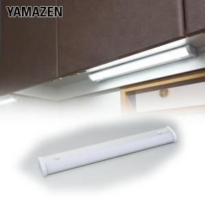 LED多目的灯 820lm (幅45.8cm) LT-B09N キッチンライト 流し元灯 LEDライト 工事不要|e-kurashi