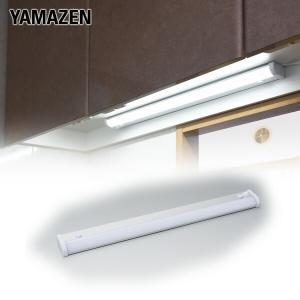 LED多目的灯 1170lm (幅60.4cm) LT-B13N キッチンライト 流し元灯 LEDライト 工事不要|e-kurashi