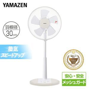30cmリビング扇風機(マイコンスイッチ)タイマー付 YLM...